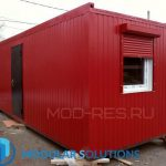 Cabins for construction sites