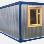 МЭ Блок-контейнеры металлические эконом