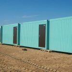 Строительство уникальных зданий и сооружений