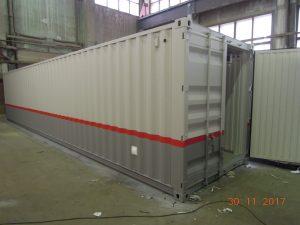 морской контейнер РЖД