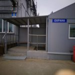 Здание проходной