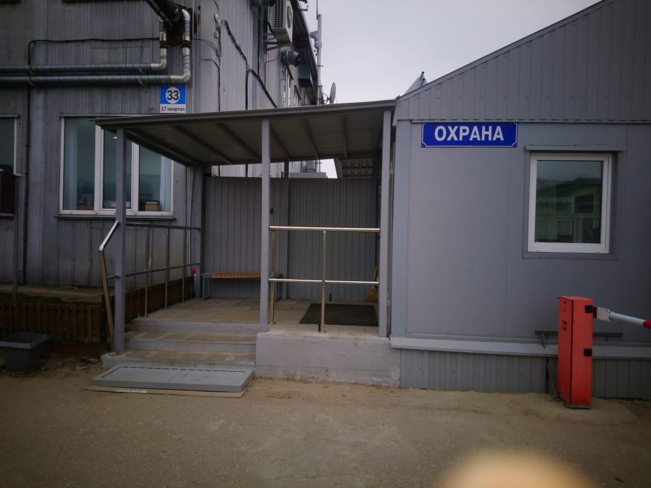 здание проходная